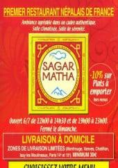 Menu Sagarmatha - Carte et menu Sagarmatha Malakoff