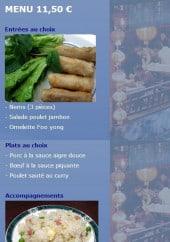 Menu Le Lotus Bleu - Le menu à 11.50€