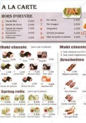 Menu Sakura - Les hors d'œuvre, maki classique, brochettes...