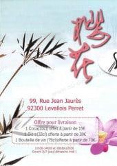 Menu Sakura - Carte et menu Sakura Levallois Perret