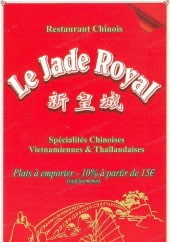 Carte et menu Le jade royal Chatillon