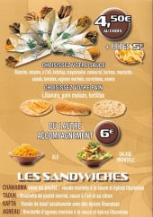 Menu Beyrouth express - Les sandwiches