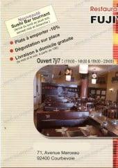 Menu Fujiyama - Carte et menu fujiyama à Courbevoie