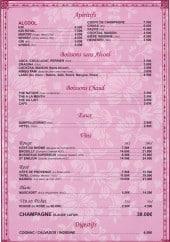 Menu Curry House - Les apéritifs, boissons, vins et digestifs