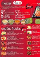 Menu Pico - Les mezzes, entrées et grillades