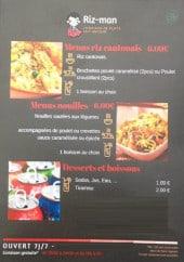 Menu Riz-Man - Carte et menu Riz-Man Bondy