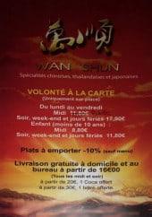 Menu Wan Shun - Carte et menu Wan Shun Livry Gargan