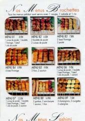 Menu Shiwasé - Menus prochettes et menu sashimi