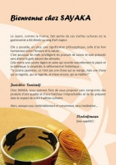 Menu Sayaka Sushi - Les informations supplémentaire