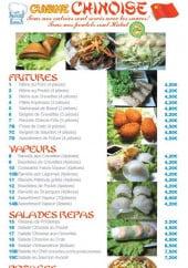 Menu Shanghaï Express - Les fritures, les vapeurs, les salades repas...