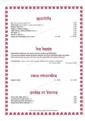 Menu Shiv Sankar - Les apéritifs, les tassis...