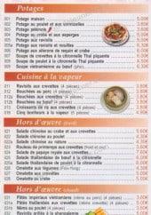 Menu Restaurant Dragon d'Or - Carte des Plats en Livraison