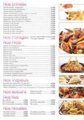 Menu Shai Waim - Entrée et plats