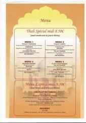 Menu Taj Mahal - Menu spécial midi et express