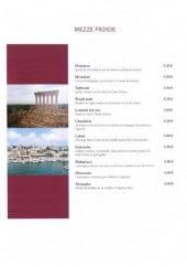 Menu Les Merveilles du Liban - Les mezzes froides