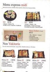 Menu Wasabi - Les menus expresses et menus yakitoris