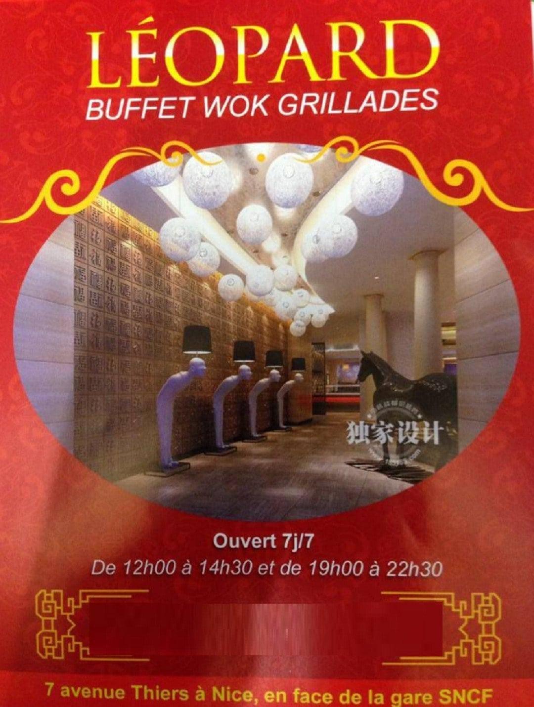 Restaurant Le Leopard La Garde Carte
