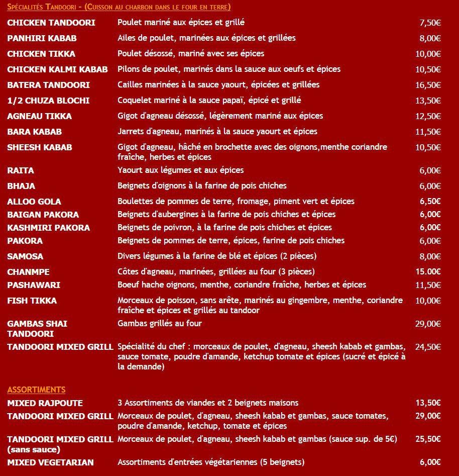 Achiana saint laurent du var carte et menu en ligne - Restaurant indien port saint laurent du var ...