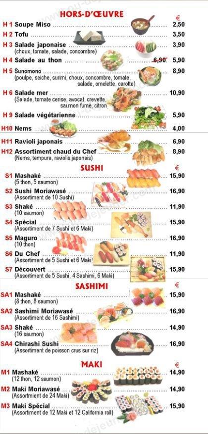 Restaurant Indien Troyes Maharaja