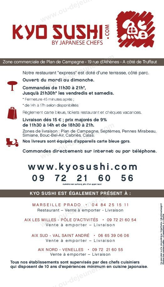 kyo sushi plan de campagne carte et menu en ligne. Black Bedroom Furniture Sets. Home Design Ideas
