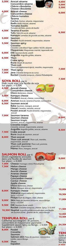 Le sushi bar salon de provence carte et menu en ligne for Sushi salon de provence