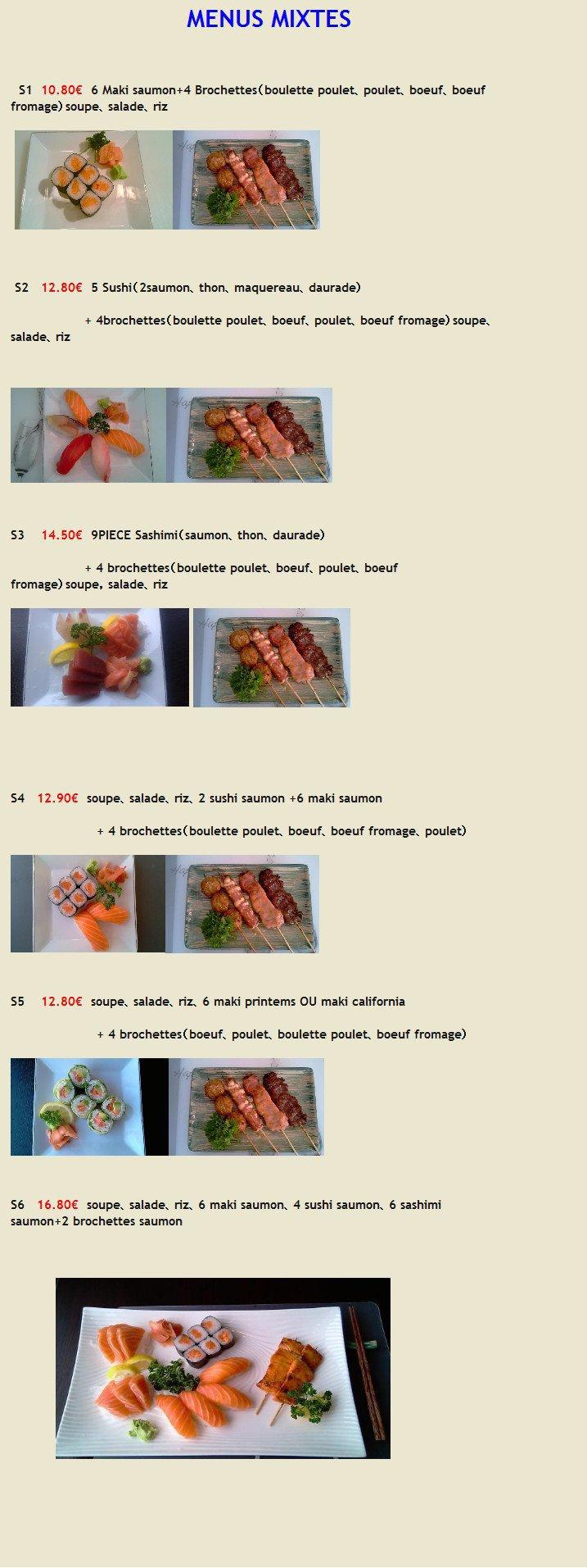 Jbj sushi chartres carte menu et photos - Restaurant japonais chartres ...