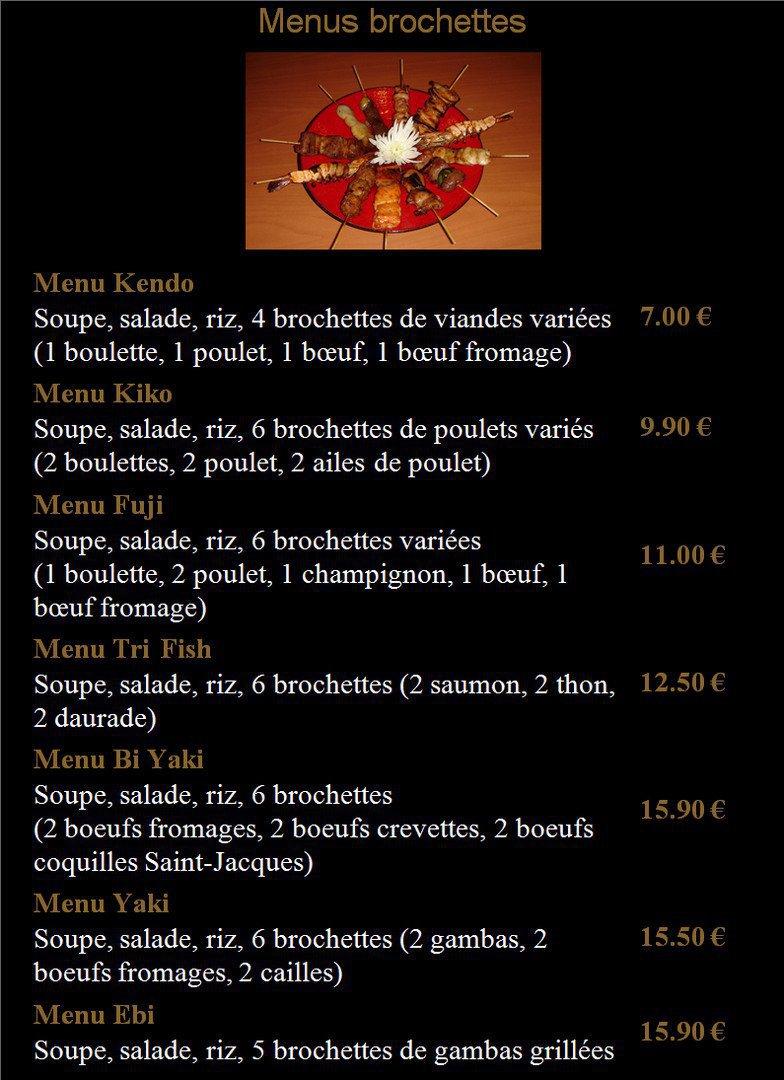 Shogun sushi chartres carte menu et photos - Restaurant japonais chartres ...
