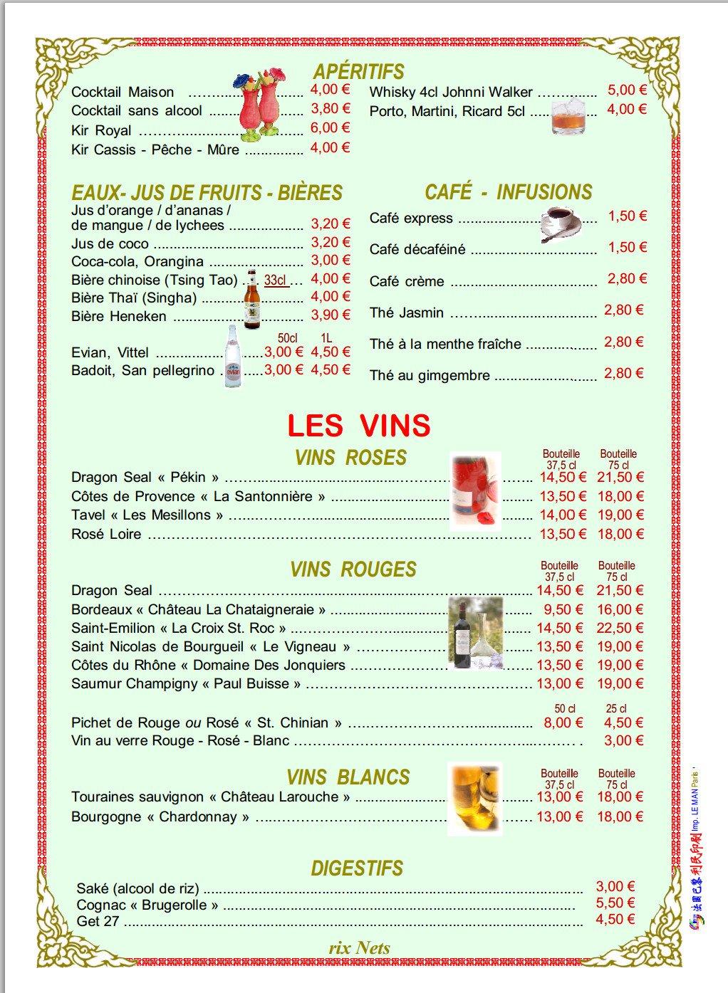 Black Temple Food Menu Rennes