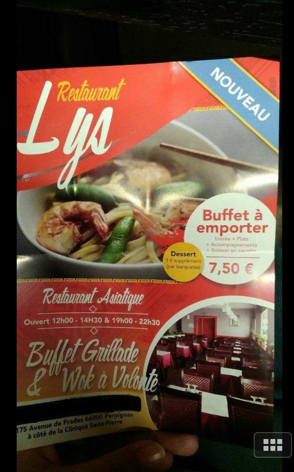 restaurant lys asiatique chinois perpignan carte menu et photos. Black Bedroom Furniture Sets. Home Design Ideas