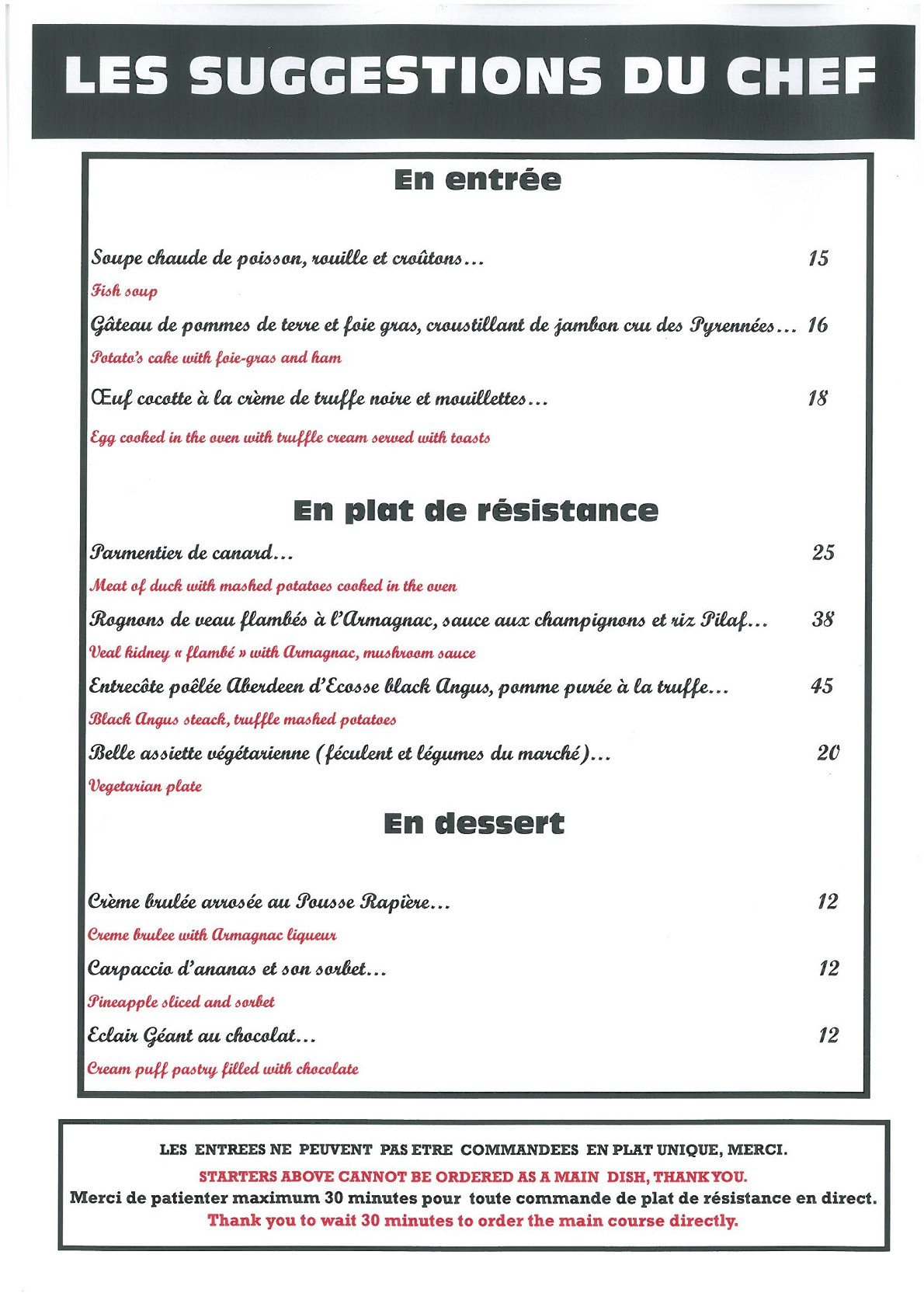 Menu auberge de maison rouge suggestions du chef suggestions du chef