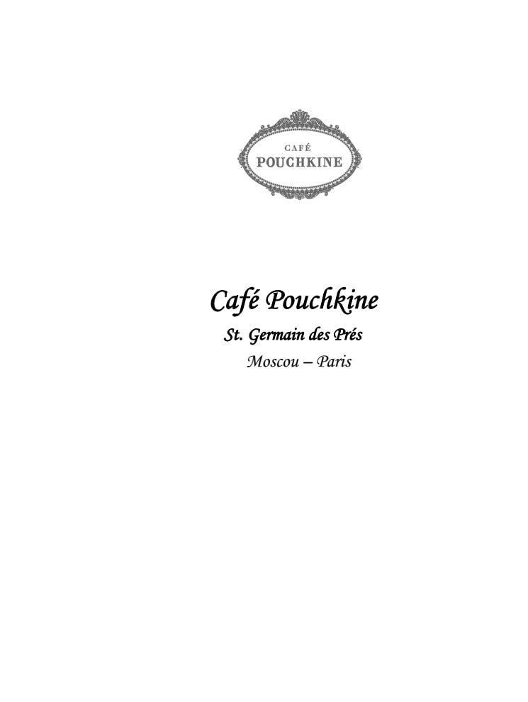 Cafe Pouchkine Carte Menus