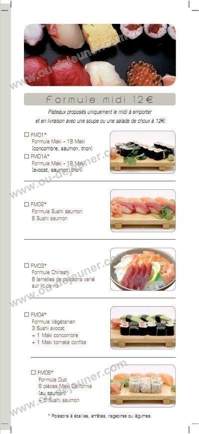 La maison du sushi rive droite paris 17 carte et menu en ligne - La maison paris 17 ...