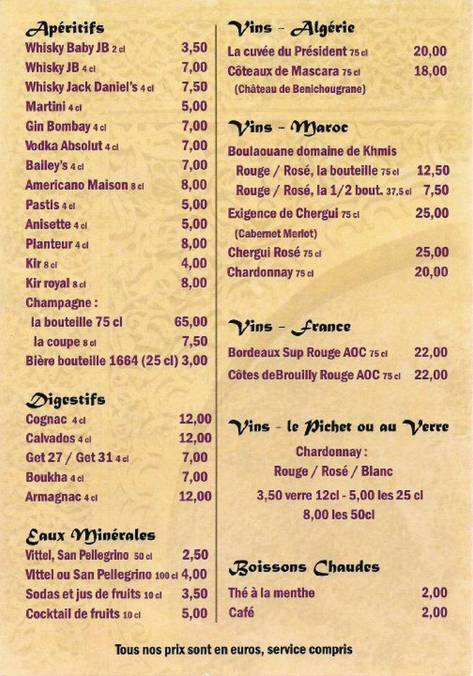 Carte Restaurant Boisson.Restaurant L Atlas A Le Havre Carte Menu Et Photos
