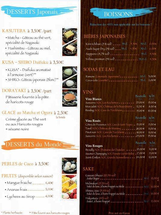 la maison de kyoto 224 le vesinet carte menu et photos