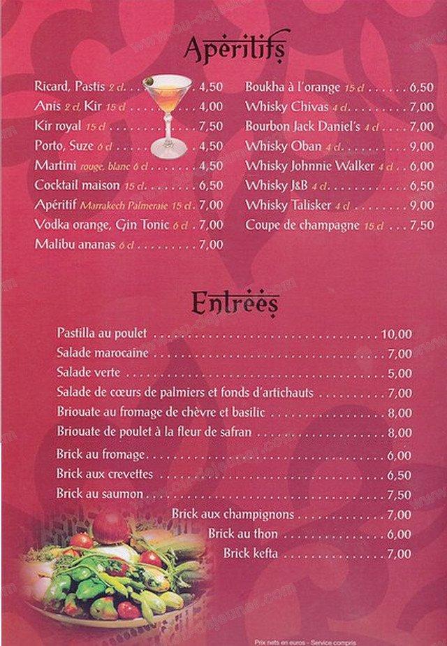 Marrakech palmeraie rambouillet carte menu et photos for Japonais rambouillet