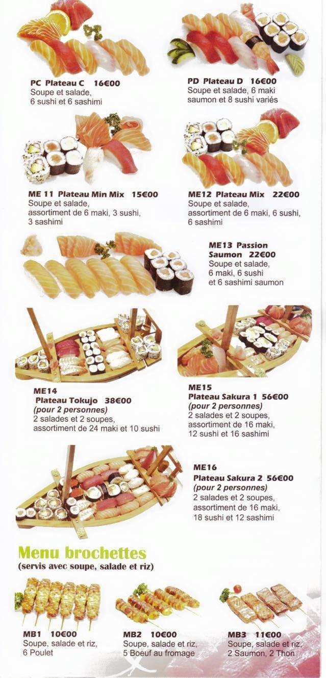 Sugi Restaurant Menu