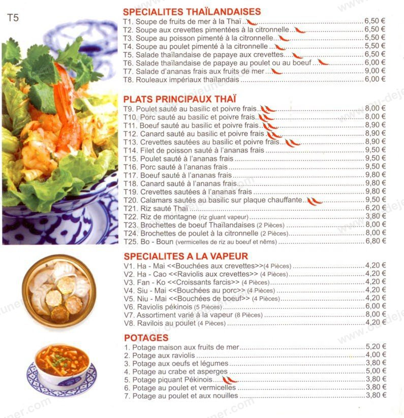 palais d 39 t ris orangis carte menu et photos