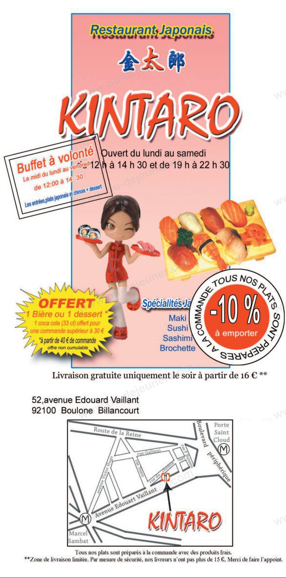restaurant kintaro boulogne billancourt carte menu et photos. Black Bedroom Furniture Sets. Home Design Ideas