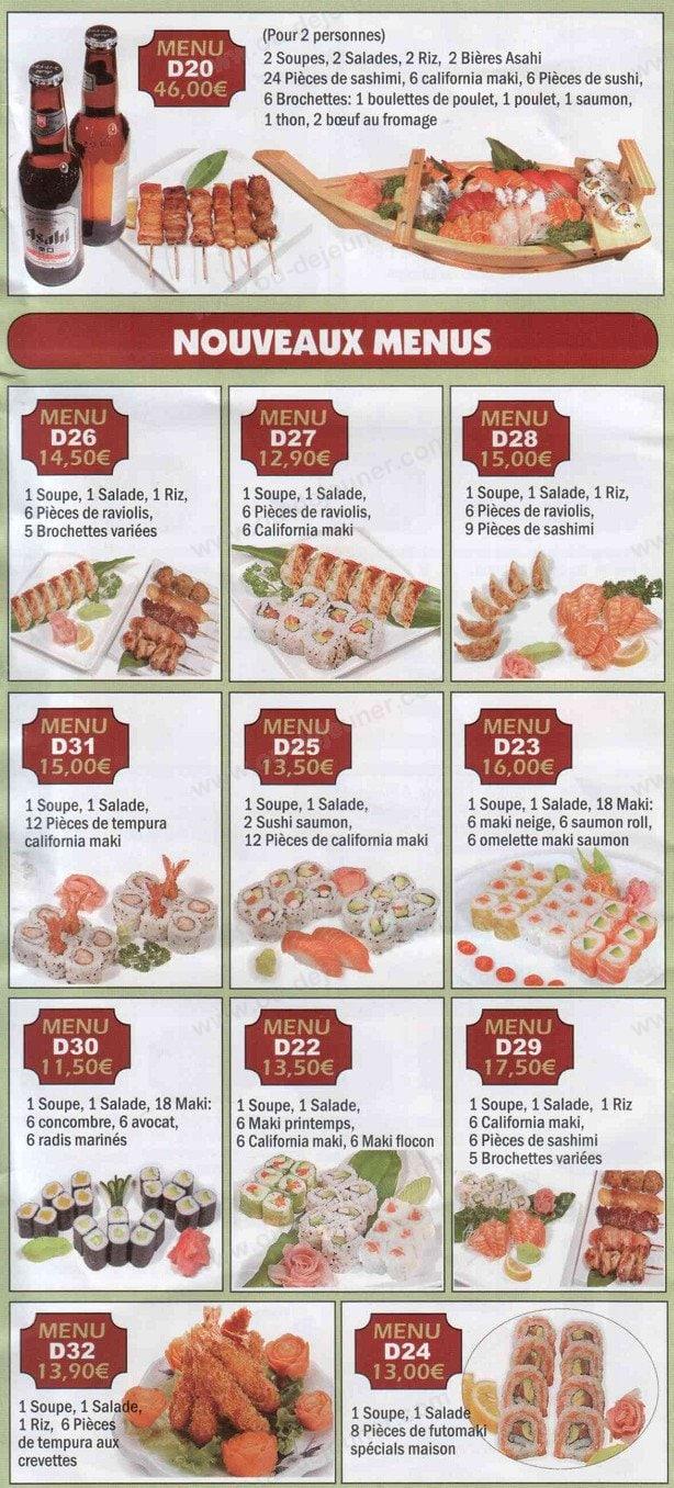sushi yaki montrouge carte menu et photos. Black Bedroom Furniture Sets. Home Design Ideas