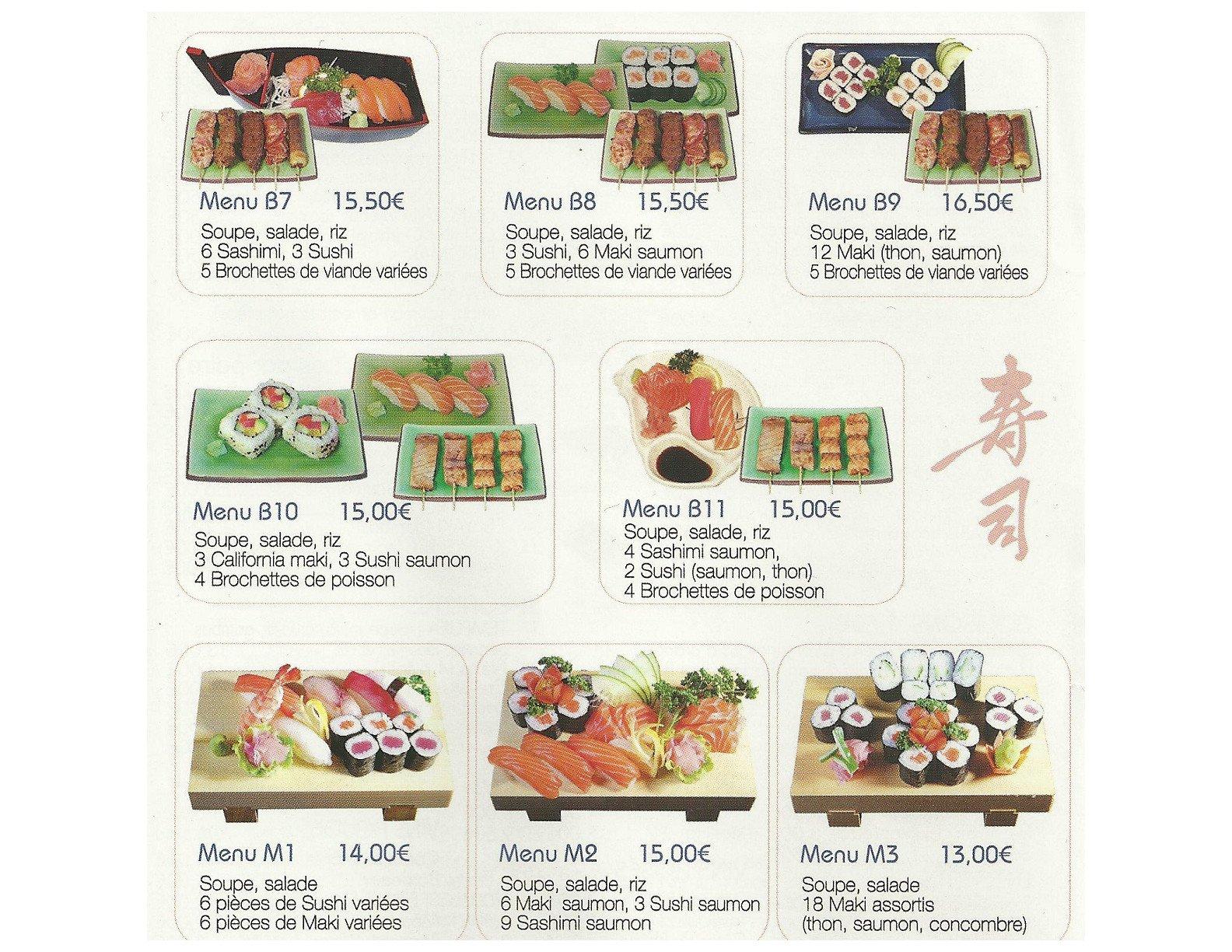 sushi rueil malmaison carte menu et photos. Black Bedroom Furniture Sets. Home Design Ideas