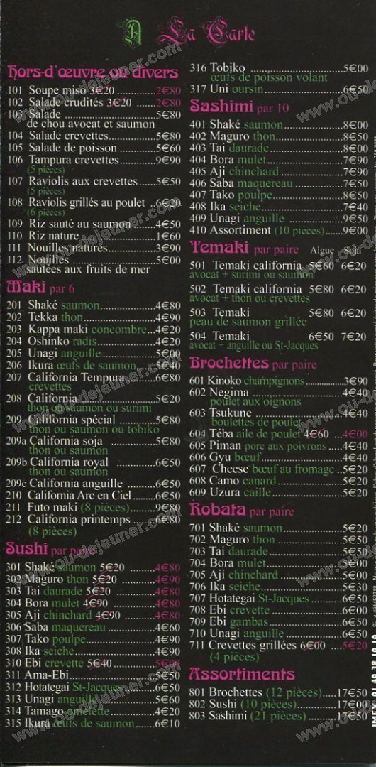 Royal tokyo livry gargan carte menu et photos - Livry gargan 93190 ...