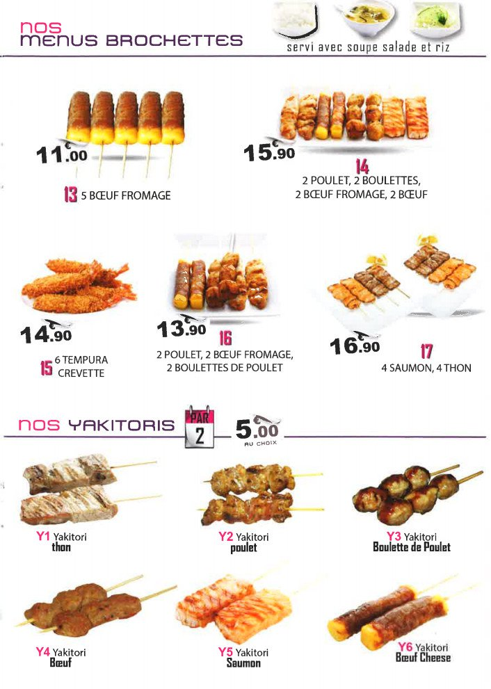Restaurant Japonais Aulnay Sous Bois - Cool sushià Aulnay Sous Bois, carte et menu en ligne