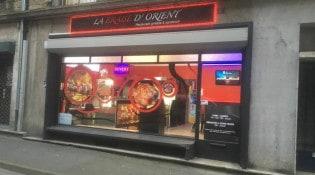 La Braise D'Orient - La façade du restaurant