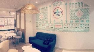Cedars Roll - La salle de restauration