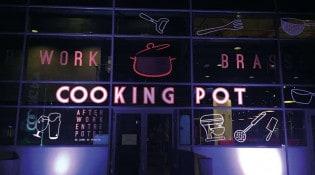 Cooking Pot - La façade du restaurant
