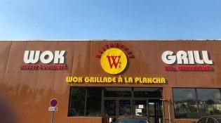 Wok Grill - la façade
