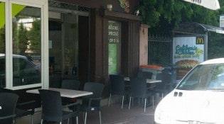 Ramo - La façade du restaurant