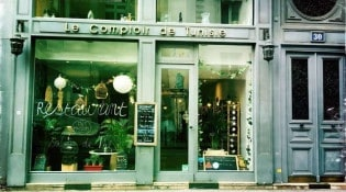 Le Comptoir de Tunisie - la façade