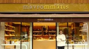 Mavrommatis - La façade