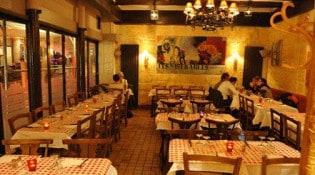 Art bistro - La salle de restauration